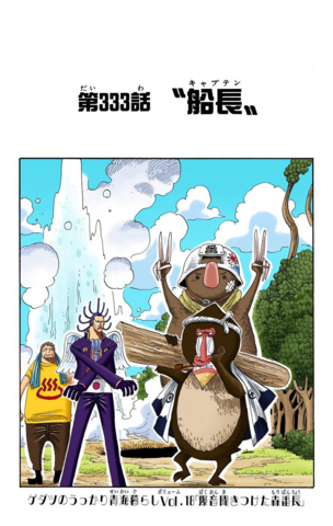 File:Chapter 333 Colored.png