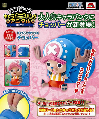 File:CharaBankAnimalSeries-Chopper.png