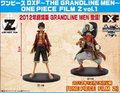 The Grandline Men One Piece Film Z vol 1