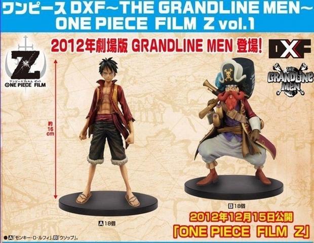 File:The Grandline Men One Piece Film Z vol 1.png