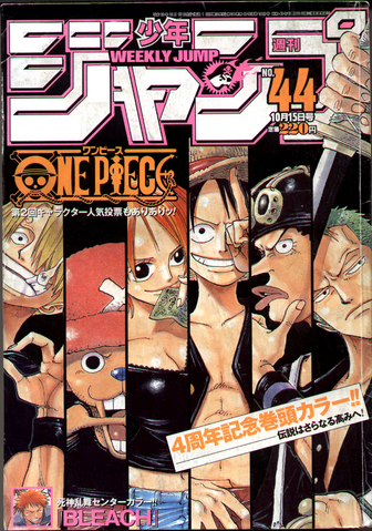 File:Shonen Jump 2001 Issue 44.png