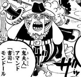 Bobbin en el manga