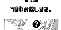 Chapter 435