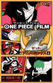 One Piece Film Z Anime Comic 1.png