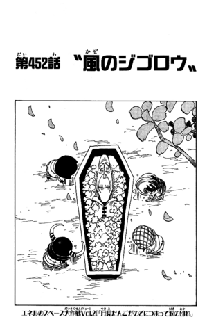 File:Chapter 452.png