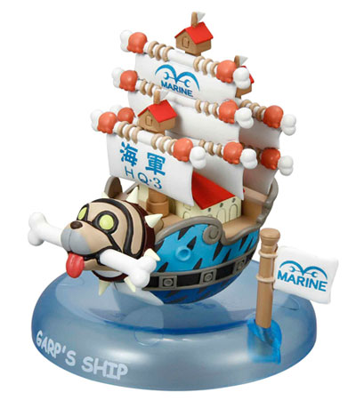 File:OnePieceWobblingPirateShipCollection-GarpShip.png