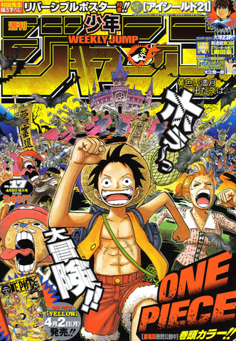 File:Shonen Jump 2007 Issue 17.png