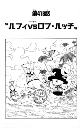 Chapter 418
