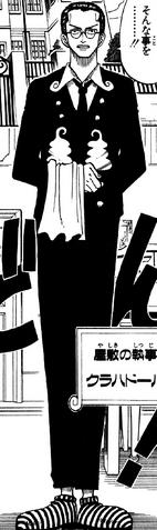 File:Kuro Manga Infobox.png