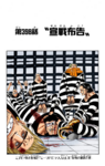 Chapter 398 Colored