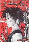 Shonen Jump 2000 Issue 16