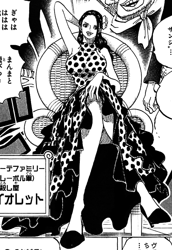 Viola manga