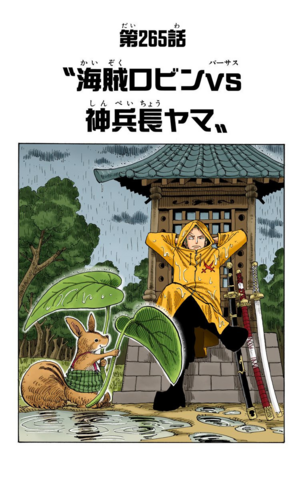 File:Chapter 265 Colored.png