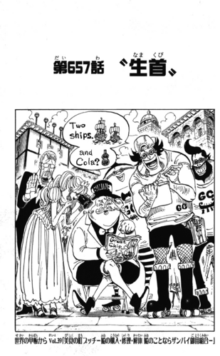Chapter 657