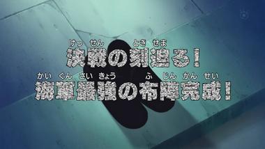 Episode 459