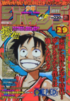 Shonen Jump 1998 Issue 29