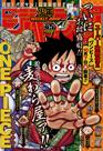 Shonen Jump 2015 Issue 45