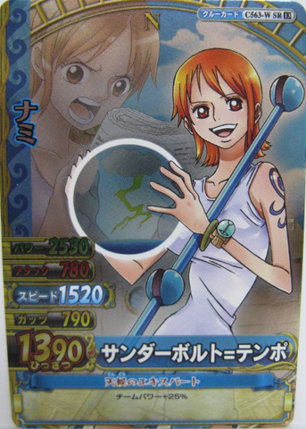 File:Nami Thunder Ball Carddass.png