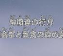 Episode 455