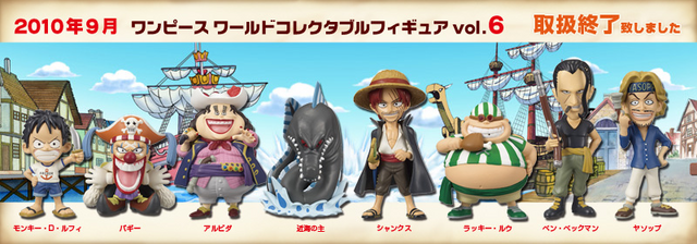 File:One Piece World Collectable Figure One Piece Volume 6.png