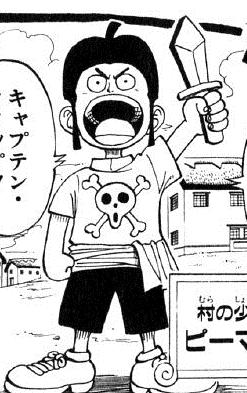 Piiman Manga Pre Timeskip Infobox