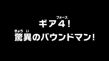 Episode 726
