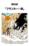 Chapter 325 Colored