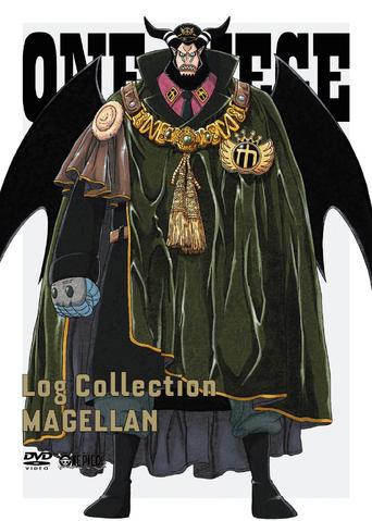 File:Log Magellan.png