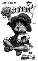 Volume 71 Illustration