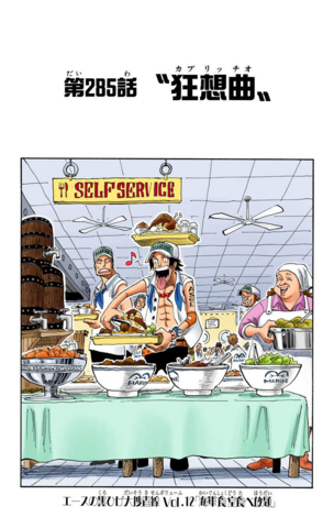 File:Chapter 285 Colored.png