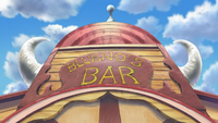 Blueno's Bar.png
