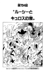 Chapter 704.png
