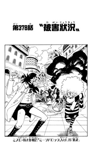 File:Chapter 378.png