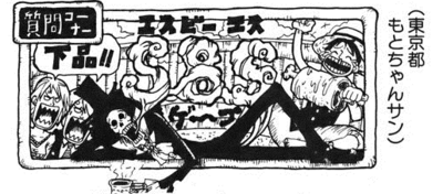 SBS Vol 53 Chap 522 header