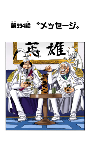 File:Chapter 594 Colored.png