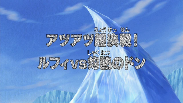 File:Episode 334.png
