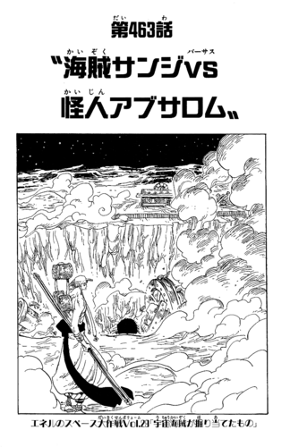 Chapter 463