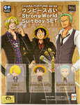 Chara Fortune 2009 - Strong World Suit Boy Set