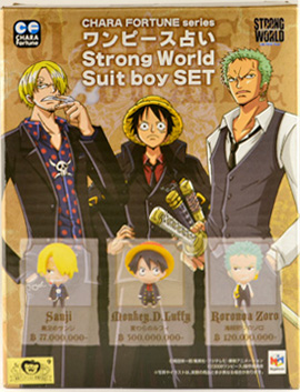 File:Chara Fortune 2009 - Strong World Suit Boy Set.png