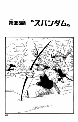 Chapter 355