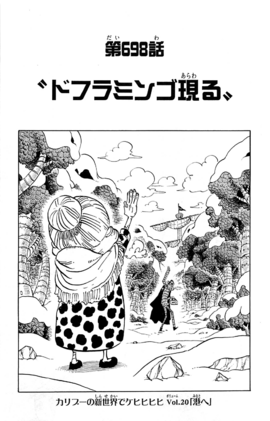 Chapter 698