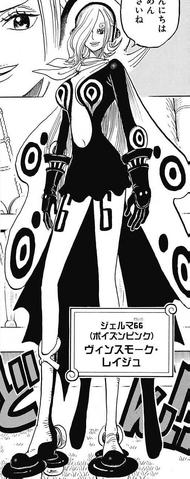 File:Vinsmoke Reiju Manga Infobox.png