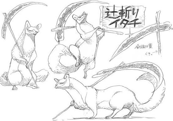 File:Tsujiri Itachi.png