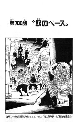 Chapter 700