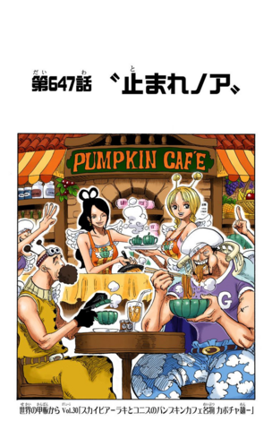 File:Chapter 647 Colored.png