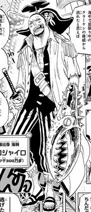 File:Gyro Manga Infobox.png