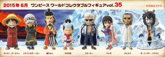 File:One Piece World Collectable Figure One Piece Volume 35.png