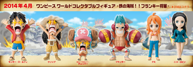 File:One Piece World Collectable Figure One Piece Volume Franky Shogun.png