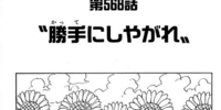 Chapter 568