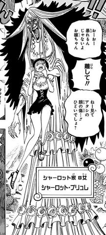 File:Charlotte Brûlée Manga Infobox.png